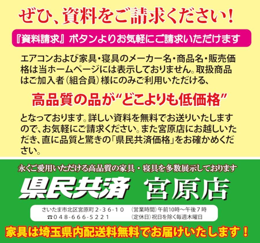 ホームページ掲載_エアコン&家具_6-2-min.jpg