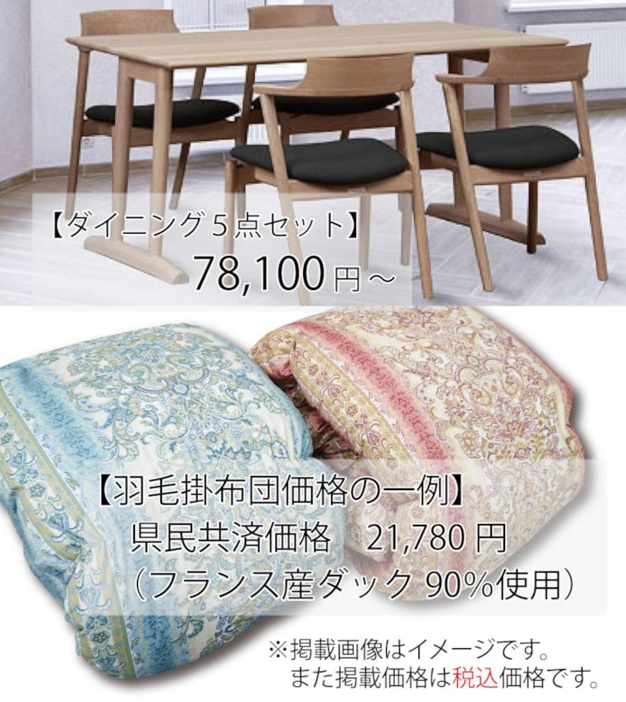 ホームページ掲載_エアコン&家具_6-4-min.jpg