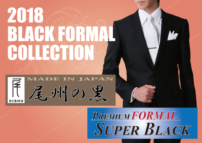 2018BLACKFORMAL COLLECTION